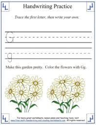 handwriting practice worksheets printing gg ll