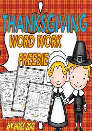 thanksgiving word work freebie for teacherlingo