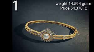 bangle bracelet designs images Gold bangles bracelet designs with weight and price jpg