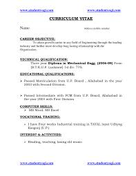 sample resume for freshers pdf cover letter mechanical engineer sample resume mechanical engineer cover letter mechanical engineering resume format by sayeds ideas sample diploma mechanical freshers tips writing fresher