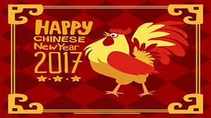 lunar new year photo cards new year ecards 2017 android apps on play