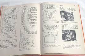 haynes u0026 co opel ascona c reparationshandbok 1990 på tradera com