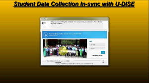 student data entry in sync with u dise independent utility