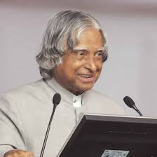 job quotes by abdul kalam essay on abdul kalam news essay on my favourite scientist apj