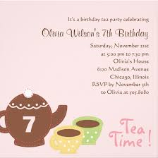 berry berry sweet birthday party invitations