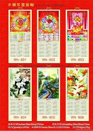 2011 wooden wallscroll calendar china manufacturer wall