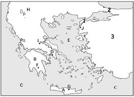 blank map of ancient greece imagequiz ancient greece map quiz