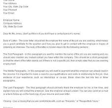 how should a cover letter look epic what should a resume cover