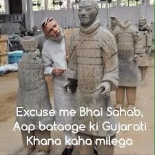 X I Meme - latest modi in china funny pictures and meme narendra modi