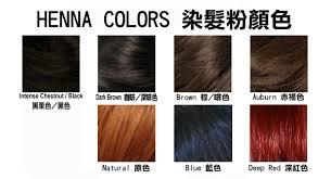 light mountain natural hair color black light mountain natural henna color chart best mountain 2017