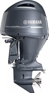 150 hp yamaha outboard motor 25