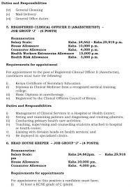 Power Of Attorney Responsibilities by Nairobi Vacancies In Nairobi County Government