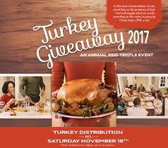 turkey giveaway 2017