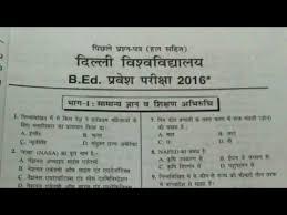 02 delhi b ed 2016 entrance paper for pattern of