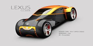 lexus wiki models lexus 2054 brief about model
