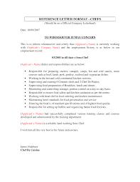 recommendation letter for cook images letter samples format