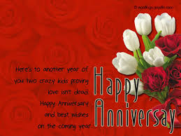 wedding anniversary wedding anniversary messages wishes and wordings wordings and