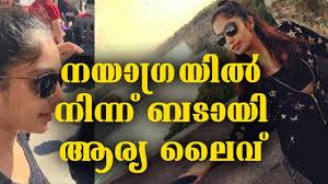 badayi banglavu actress arya live video chat from niagra water