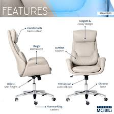 best ergonomic home office chair with lumbar support beige