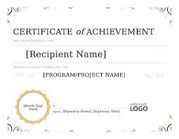 best 25 certificate of completion template ideas on pinterest