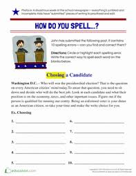 find the spelling errors worksheet education com