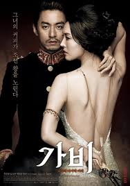 33 best south korea movie posters images on pinterest korean