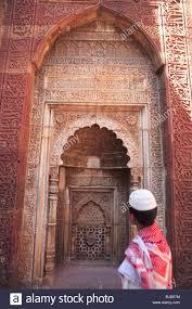 muslim boy islamic ornamentation of quran inscription