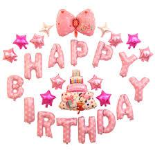 happy birthday ribbon happy birthday princess ribbon cake balloon set superaprons