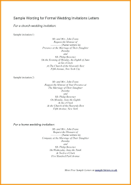 wedding invitations email ideas wedding invitation in email or size of to write a date on