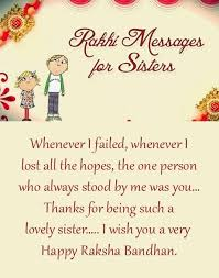 sle messages exles of best wishes text messages
