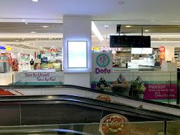 ice cream shop jcube dofu mink design