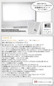 blind market rakuten global market aluminum window blinds buy