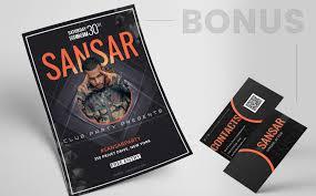 sansar singer and actor resume template 65239