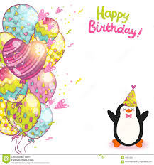 happy birthday word template