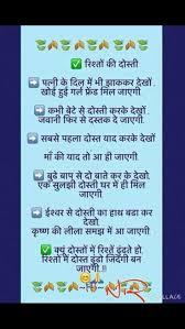 punjabi love letter for girlfriend in punjabi 68 best punjabi images on pinterest punjabi quotes poetry and
