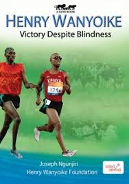 Blindness Henry Green Worldreader Featured Books