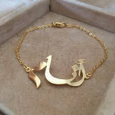 Gold Arabic Name Necklace Gold Plated Arabic Calligraphy Simple Name Bracelet Arabic Name
