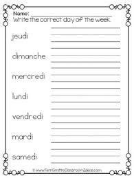 days of the week pocket chart cards and worksheets français