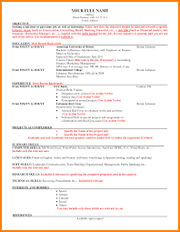 Resume Verb 7 American Resume Sample Experince Letter