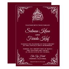 walima invitation islam walima invitations announcements zazzle co nz