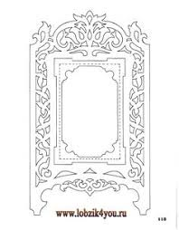 classic fretwork scroll saw patterns i love to craft also see
