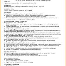 resume samples nursing armored car security officer cover letter