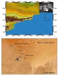 rub al khali map antiquity journal