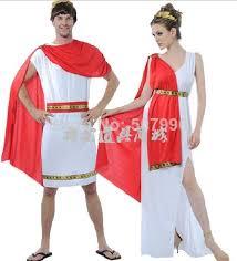 Roman Halloween Costumes Halloween Party Costumes Greek Ancient Roman Caesar Ares