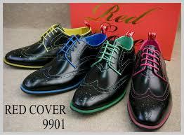 shoemartworld rakuten global market red cover 9901 shoe cleaner