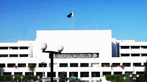 Dign Pakistani Parliament Addressed By 17 Foreign Dignitaries So Far