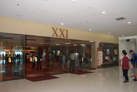 Xxi Cinema File Studio Xxi Balcony City Mall Balikpapan Jpg Wikimedia Commons