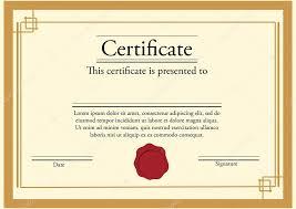 certificate template u2014 stock vector viktorijareut 81661530