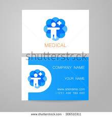 Medical Business Card Design Business Card Design Trendy Blue Colors Stock Vector 642103471