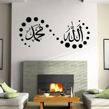 art on walls home decorating wall stickers home decor home decor islamic wall stickers